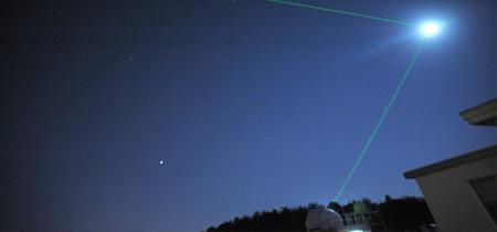 El laser, un invento que cumple 50 a�os